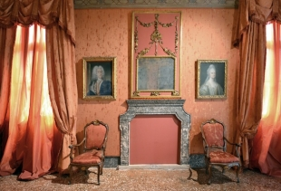Room 1 courtesy Museums of Venice, photo Mr. Stefano Soffiato