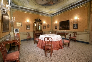 Room 3 courtesy Museums of Venice, photo Mr. Stefano Soffiato