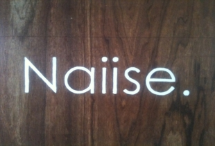 Naiise, online shop for Singapore Design, courtesy photo pr/undercover
