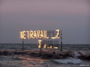 Ne Travaillez Jamais, anonimo situazionista riproposto nella performance conclusiva di ArtExperience con Tiravanija