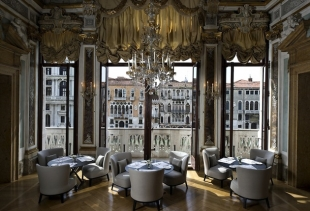Aman, Piano Nobile dining room