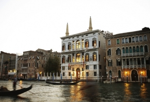 Aman, the building on Grand Canal