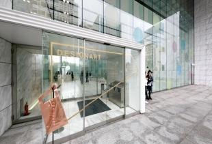 DesignArt Tokyo (archive image, 2017)